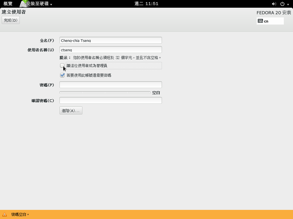 install-usercreation3