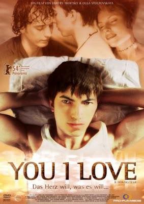 You i love, film