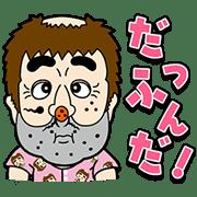 歌って踊る! 志村けん キャラクターズ2