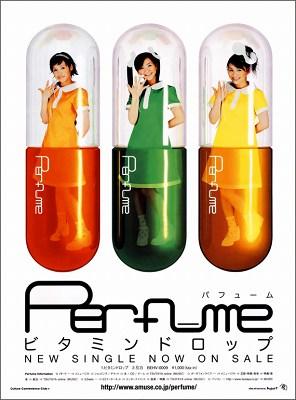 Perfume_vitamindrop_m