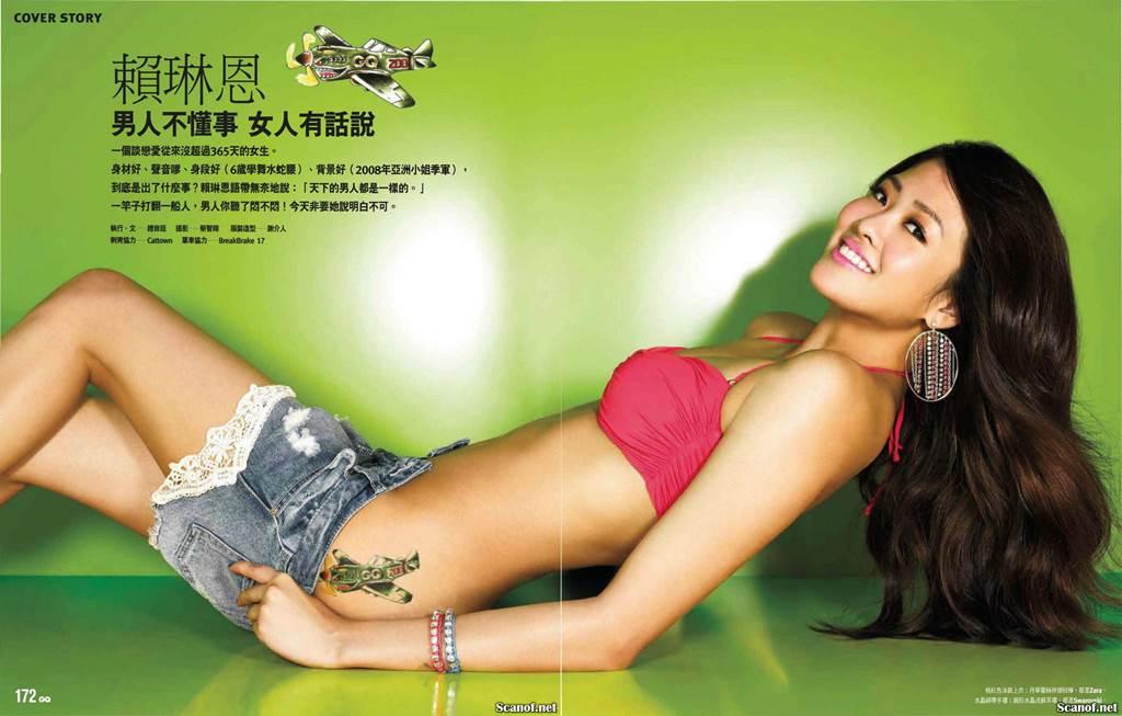 candice zhao actress