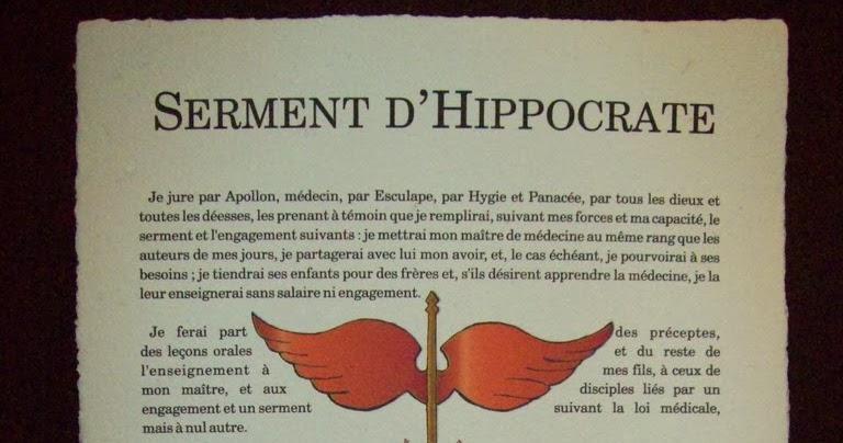le serment d hippocrate pdf