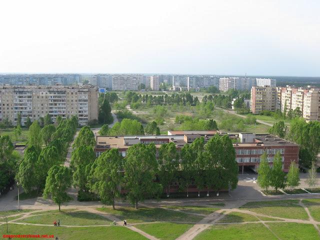 Днепродзержинск. Средняя школа №21.