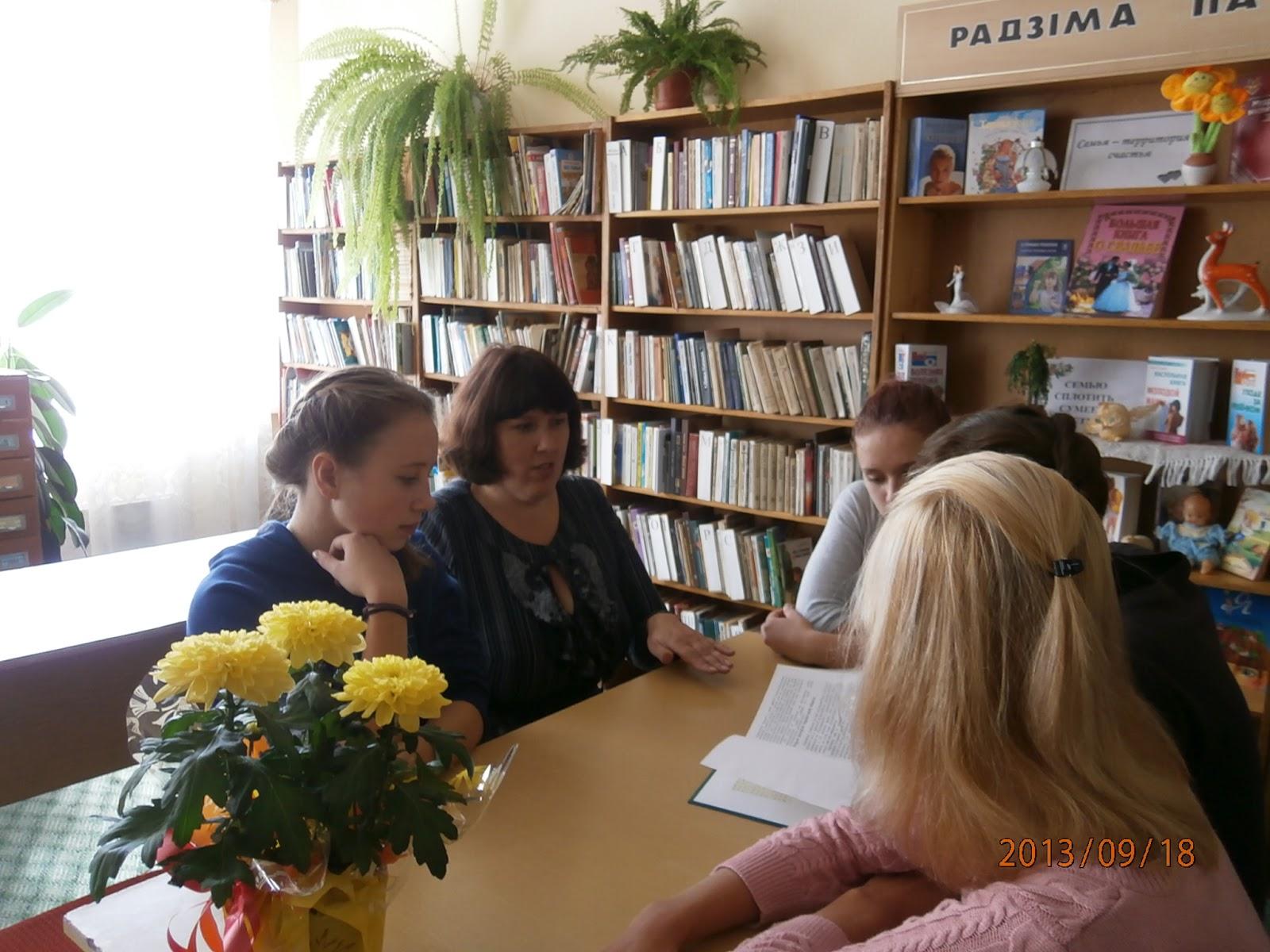 Верещагин и костомаров язык и культура читать онлайн