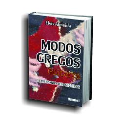 comprar eBook e-book modos gregos guitarra elvis almeida central do rock improvisar improvisação modal