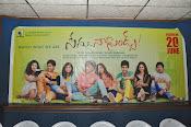 Nenu Naa Friends Press meet Photos-thumbnail-9