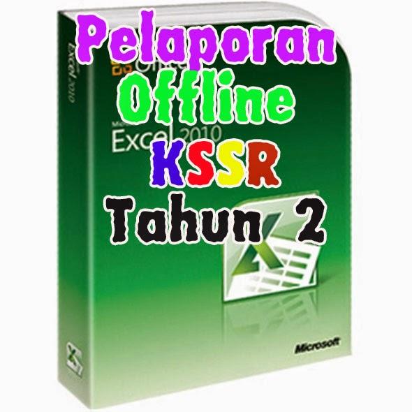 Template Offline Pelaporan Ujian KSSR Tahun 2 Semua Subjek