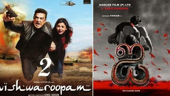 Release Date of Shankar's Ai & Viswaroopam 2