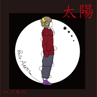CD「太陽〜ソル〜」