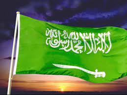 وظائف خالية السعودية الجمعة 27/3/1434 |وظائف شاغرة المملكة العربية السعودية 8/2/2013