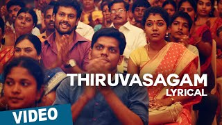 Thiruvasagam Song with Lyrics _ Azhagu Kutti Chellam _ Charles _ Ved Shanker Sugavanam