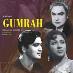 Download Old Hindi Movie Gumrah MP3 Songs