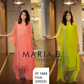 Maria B girls New dresses 2013