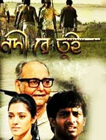 new bangla moviee 2014click hear............................ Nodi+re+tui+bengali+movie+%25283%2529