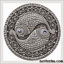 Informasi Ramalan Zodiak Pisces Terbaru - www.NetterKu.com : Menulis di Internet untuk saling berbagi Ilmu Pengetahuan!