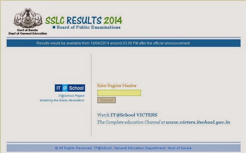 Kerala SSLC 2014 result