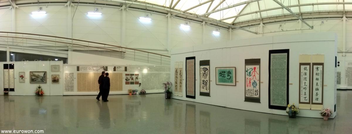 Exposición de caligrafía china en el Museo de Arte del Palacio Gyeongbokgung