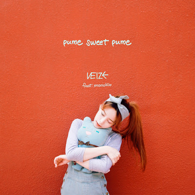 [ Single ] Heize – Pume Sweet Pume