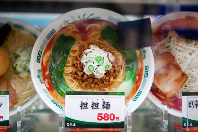 Comida barata en Japón