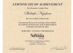 IREX Nebraska certificate