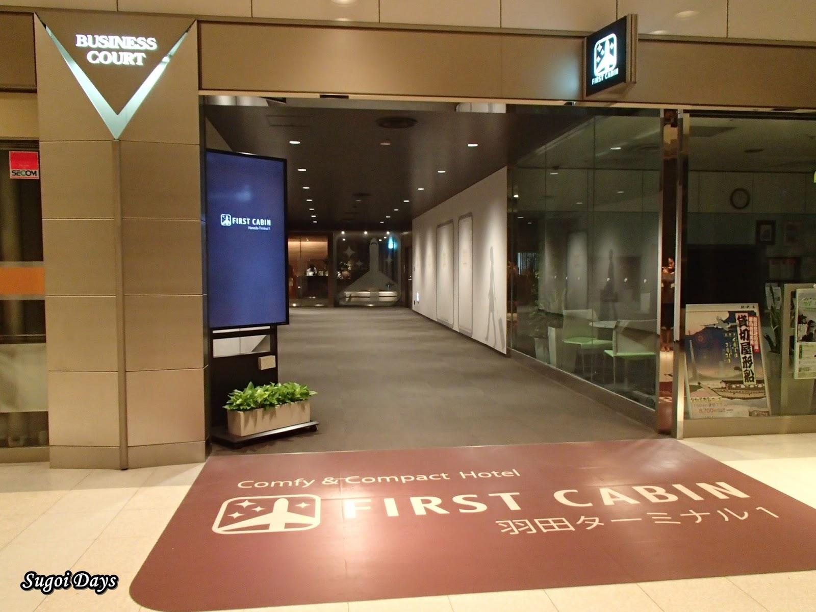 Haneda Airport Capsule Hotel