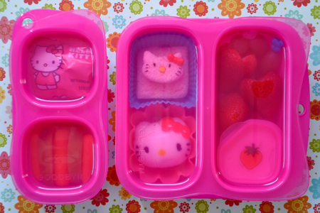 Hello Kitty Preschool Lunch & Snack in Goodbyn