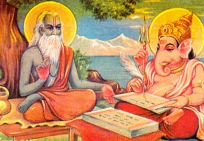 Guru Poornima 2015