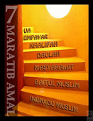 daulah islamiyyah