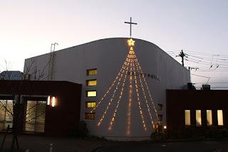 聖ヨハネ会St. John's Congregation2017年8月11日聖ヨハネの兄弟姉妹会2015年6月6日会創立71周年記念日の聖体賛美式2015.4.5 復活の日のつどいMerry Christmas and a Happy New Year from all of us here at St. John's清瀬聖ヨハネケアービレッジ・中清戸と清瀬聖ヨハネ支援センターの開所式 10月2日2013年の誓願式後の祝賀会福音史家聖ヨハネ布教修道会の誓願式 2013.10.5Mgr.V.Ghikaの列福式 8月31日モンセニョール・ウラジミール・ギカ師の列福富士聖ヨハネ学園の改築工事の起工式 2013年8月8日福音史家聖ヨハネ布教修道会の2013年の創立記念日福音史家聖ヨハネ布教修道会創立記念日 2013/6/8世界奉献生活の日 2013年2月2日ミャンマー(志願者)の民族衣2012年12月25日2012年12月24日2012年10月20日誓願式 金祝の紹介