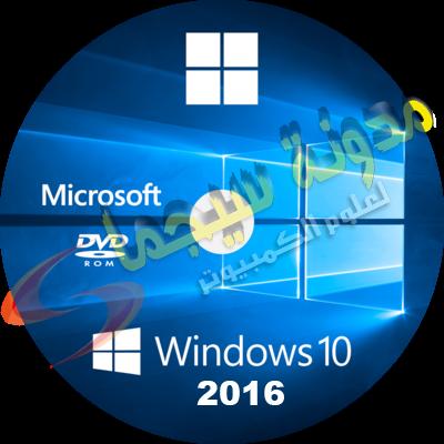 home,Windows 10 home Build 10586,Windows 10 home Build 10547 x86 x64