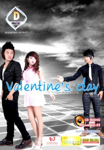 Diamond Music CD Vol 03 | Valentine's Day