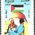 Arab stamps commemorating the Al Dura hoax
