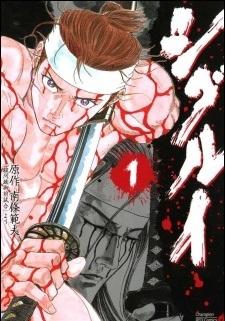 Shigurui - Cuồng Tử