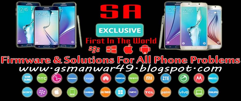 GSM ALL Box Crack Firmwares