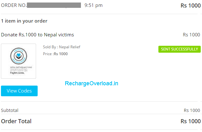 Rs 1000 paytm contribute