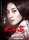 Phim Đại Thượng Hải-The Last Tycoon