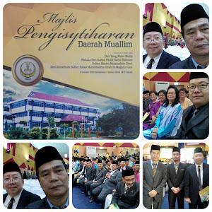 Majlis Pengisytiharan Daerah Mualim