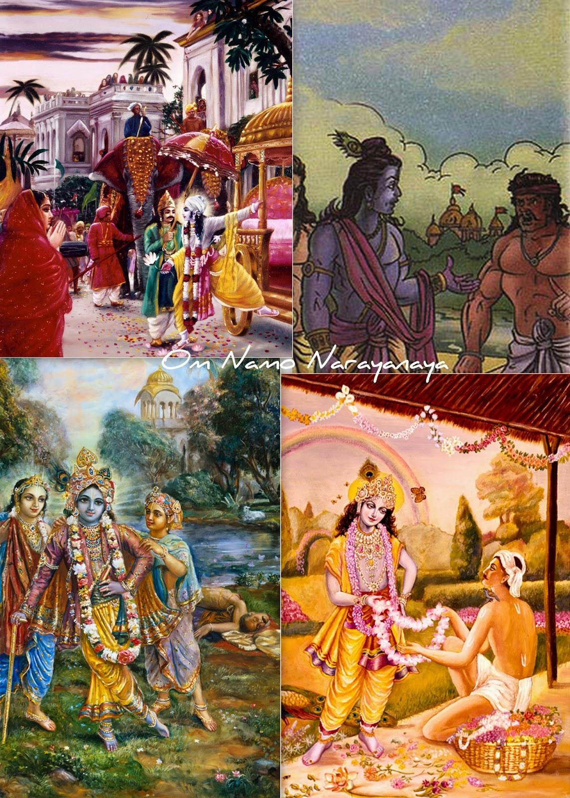 கண்ணன் கதைகள் (54) - மதுரா நகரப்ரவேசம்,கண்ணன் கதைகள், குருவாயூரப்பன் கதைகள்,