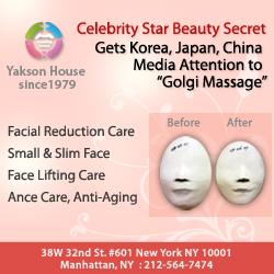 Asian Celebrity Star`s Beauty Secret