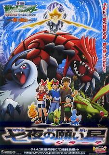 assistir - Pokémon: O Filme 6 – Jirachi - Realizador de Desejos - online