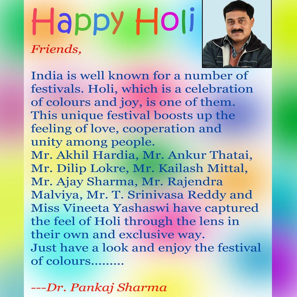 Holi write up