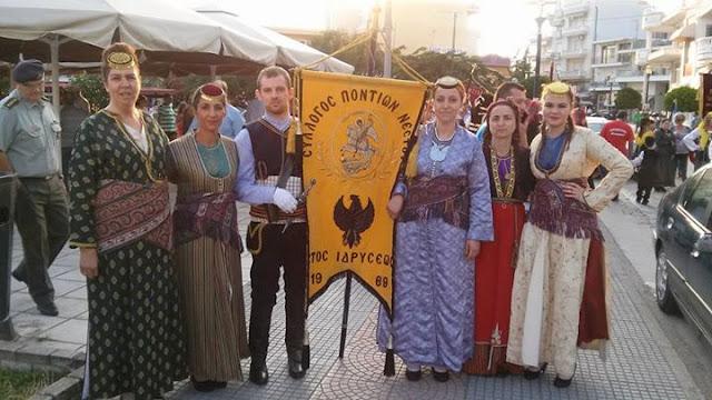 Ο Σύλλογος Ποντίων Νέστου σε φεστιβάλ χορών στη Σκόπελο