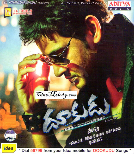 Dookudu Telugu Mp3 Songs Free  Download -2011