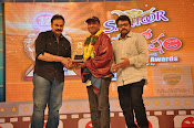 Santhosham Awards 2014 event photos-thumbnail-10