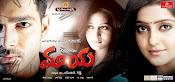 Maaya Movie wallpapers posters-thumbnail-5