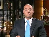 """عمرو أديب لنجل """"مرسي """" : ليك أب يترد عليه"""
