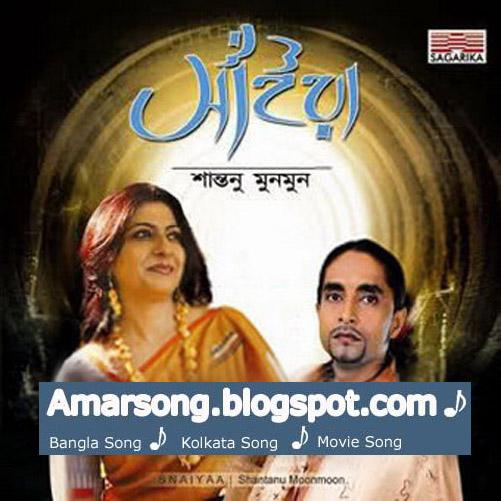 Snaiyaa - Shantanu Ghosh & Munmun Ghosh Bengali Classical Mp3 128Kbps