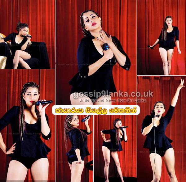 http://photo.gossip9lanka.co.uk/2015/06/nadeesha-hemamali-hot-photo-shoot.html
