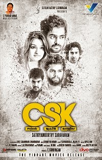Watch CSK – Charles Shaffiq Karthiga (2015) DVDScr Tamil Full Movie Watch Online Free Download