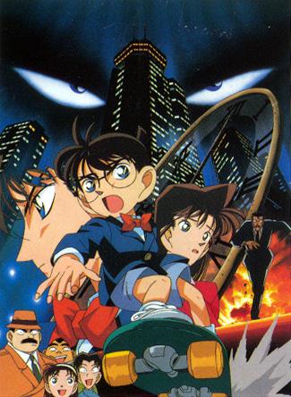 Detective_Conan_Movie